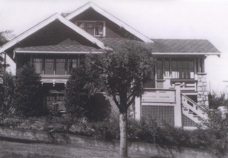 House 1950s